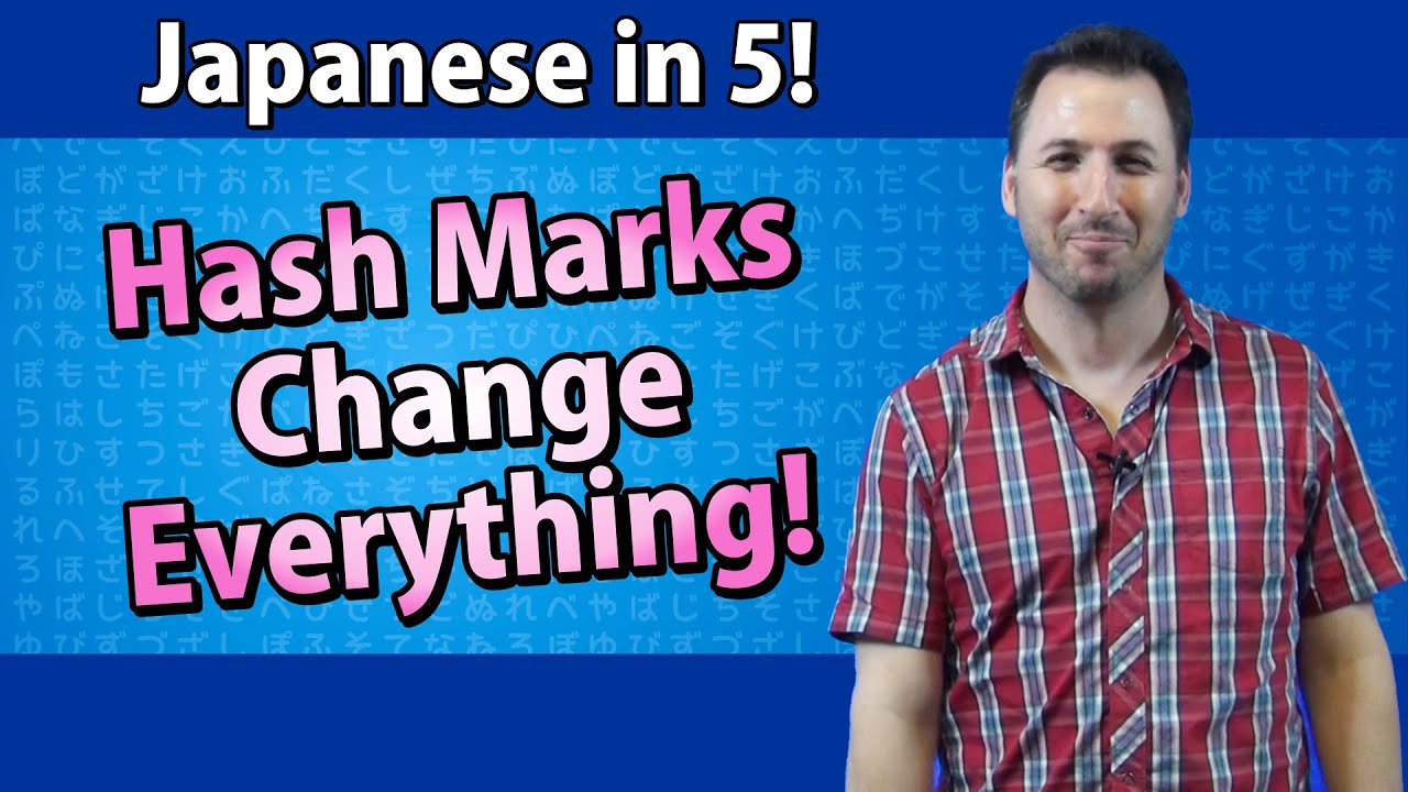 One hash mark changes everything - Learn Japanese in 5! #29