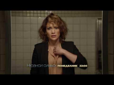 FOX Crime - гледайте през ноември