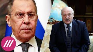Встреча Лаврова и Лукашенко: что осталось за кадром? // Здесь и сейчас