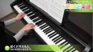 使用した楽譜はコチラ http://www.print-gakufu.com/score/detail/68853/ ぷりんと楽譜 http://www.print-gakufu.com.