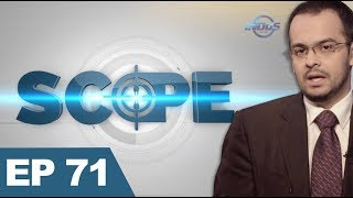 Scope with Waqar Rizvi | US-Pakistan | Russia-US | FB privacy | Ep 71 | Indus News