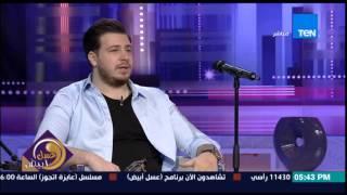 فيديو | محمد قماح: تامر حسني السبب في اكتشاف موهبتي