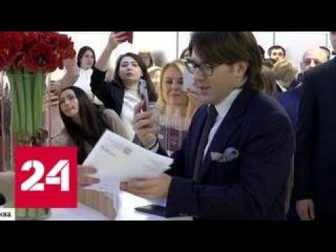 Флагманский МФЦ: еще больше услуг для москвичей в одном месте - Россия 24