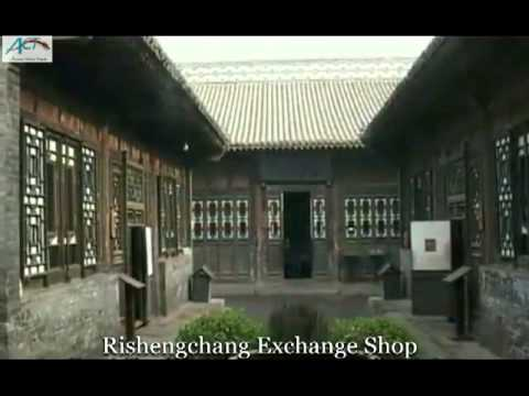 Pingyao Hot Attractions
