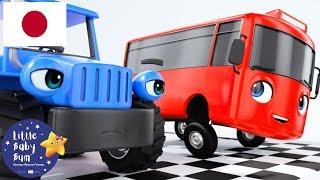 子供向けアニメ | こどものうた | レーシングバスター | バスのバスター | 赤いバス | バスのうた | 人気童謡