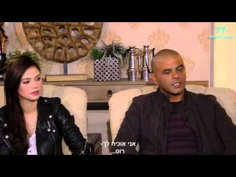 הראיון הגנוז של אייל גולן ורוסלנה.