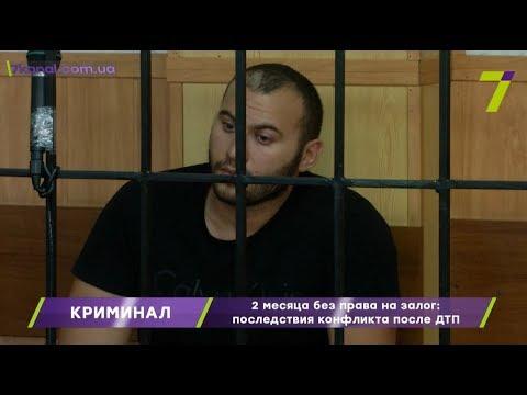 В Одессе вынесли меру пресечения главарю преступной группировки Садику Мирзоеву