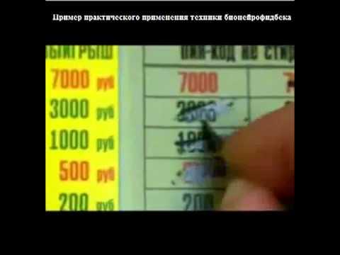 Работа учителем в Москве -