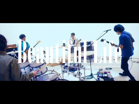 Nothing's Carved In Stone「Beautiful Life」Official Music Video