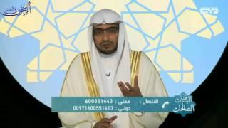 ما كل ما يتمنَّى المرءُ يُدركه - الشيخ صالح المغامسي - صحيفة صدى الالكترونية