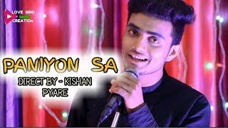 Paniyon Sa || Satyameva Jayate || Atif Aslam || Soljar Maghav || Cover Songs