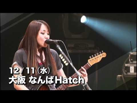 矢井田瞳 - LIVE TOUR 2013 「123456」開催!!