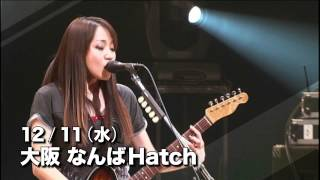 最新ALBUM「123456」を発売した矢井田瞳が今年もライブツアーを行...