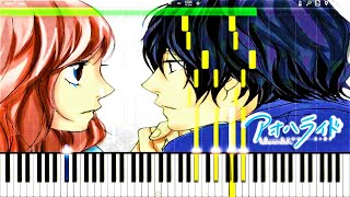 Ao Haru Ride - I Will by Chelsy (Piano Version) EP3 BGM   Piano Tutorial, アオハライド【ピアノ】