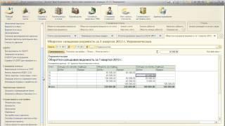 Управленческий учет. Урок 12. Операции управленческого учета (бонус Полного курса по 1С:Бухгалтерии)(, 2014-12-04T14:00:18.000Z)