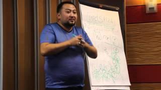 Полная презентация UDS GAME от Серика Торекеш октябрь 2015 (ЧАСТЬ 2)