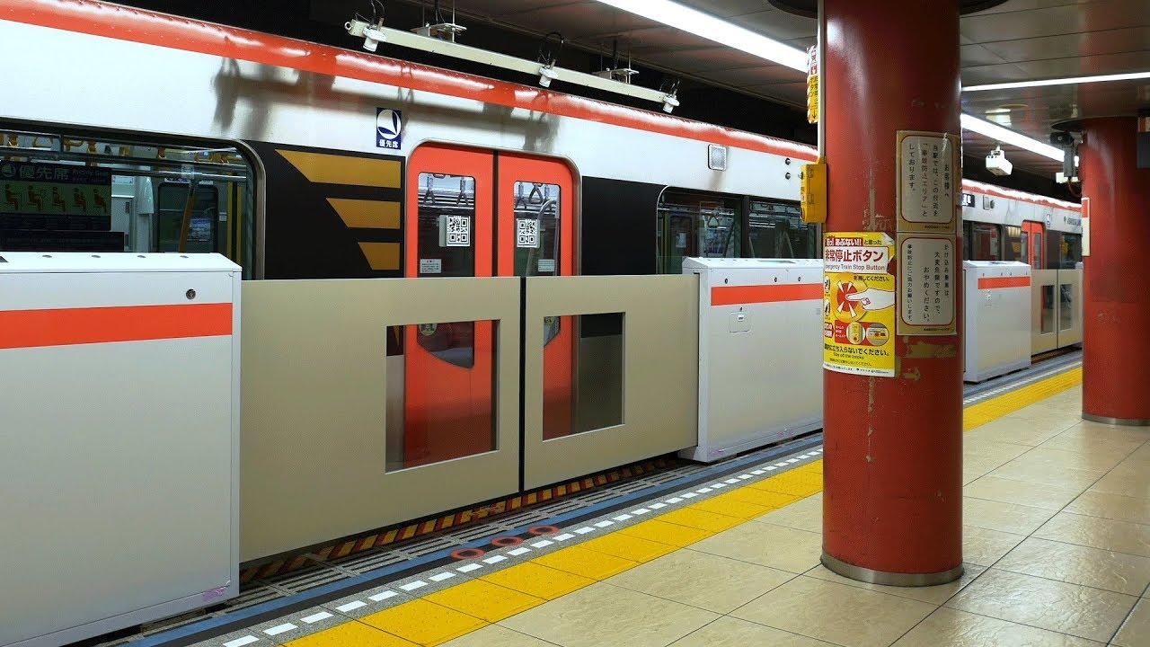 都営浅草線リニューアルプロジェクト 東京都交通局
