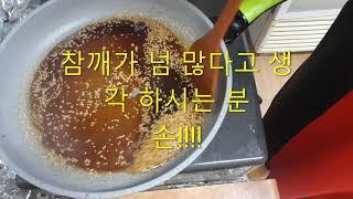 뱅어포 볶음/술안주
