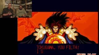 Samurai Shodown ( Via SNK ARCADE CLASSICS VOL 1, WII )