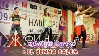 ZUMBA танец с El Benna Salem. Простые движения / Ижфитнес - 2018