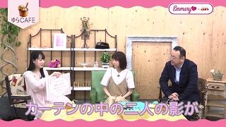 JKのためのWEBマガジン「EMMARY」 > http://emmary.weban.jp/ 第3回目...