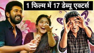 Premam Movie Explained in Hindi   Suraj Kumar  