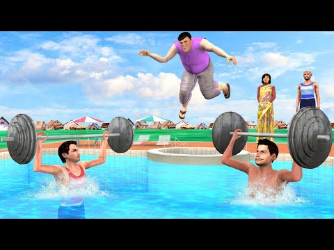 स्विमिंग पूल जिम Swimming Pool Gym Funny Comedy Story हिंदी कहनिया Hindi Kahaniya Funny Comedy Video