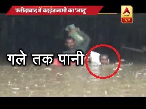 Faridabad: People bound to travel in neck-deep water