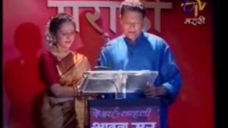 Aathawaa Soor: Ajit Parab - Swaye Shri, Ravindra Sathe - paraatheen aahe jagatee
