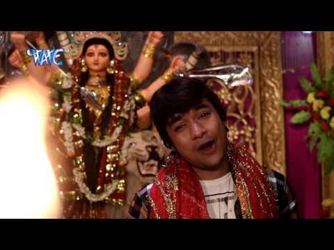 महिमा बा राउर | Mahima Ba Raur | Jai Mata Di | Abhay Lal Yadav | Bhojpuri Devi Geet 2016
