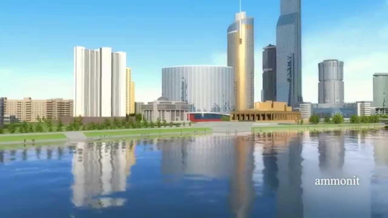 Екатеринбург Сити HD - YouTube