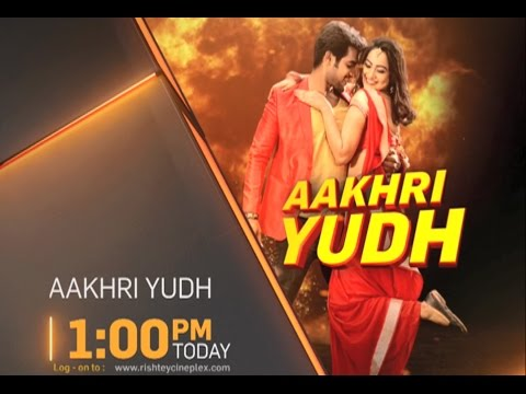 Aakhri Yudh today at 1 pm