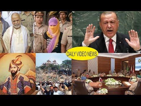 04- 10- 19 Daily Latest Video News #Turky #Saudiarabia #india #pakistan #Iran#America