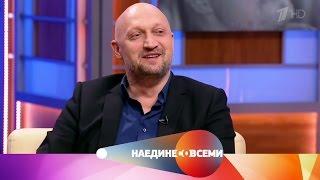 Гость Гоша Куценко. Выпуск от19.05.2017
