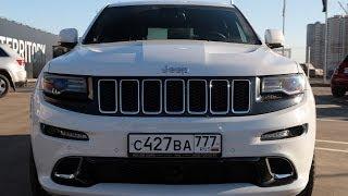 Тест-драйв JEEP SRT 2014 / JEEP SRT 2014 test drive
