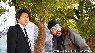 一方、菜穂子(太田夢莉)は銀次郎と父への愛で揺れ動く。銀次郎もまた、菜穂子への想いから復讐を遂げる決意に迷いが生じる。しかし、銀次郎の仕掛けた復讐計画の ...