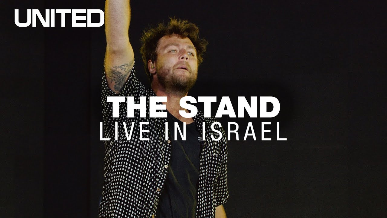 Download The Stand - Hillsong UNITED