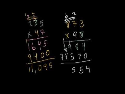 การคูณ 7: วิดีโอเก่ายกตัวอย่างเพิ่มเติม | Multiplication 7: Old video giving more examples