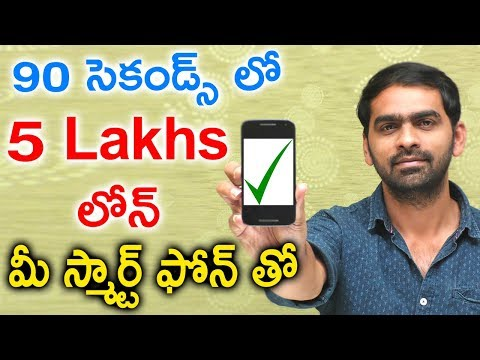 Get Instant Loan Upto 5 lakhs | Instant Personal Loans | SumanTV Money