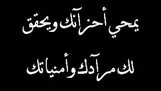♥يحفظك ربى من كل شر♥