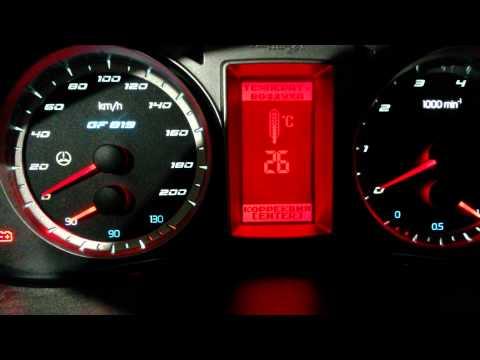 Gamma 819 настройка датчика наружной температуры
