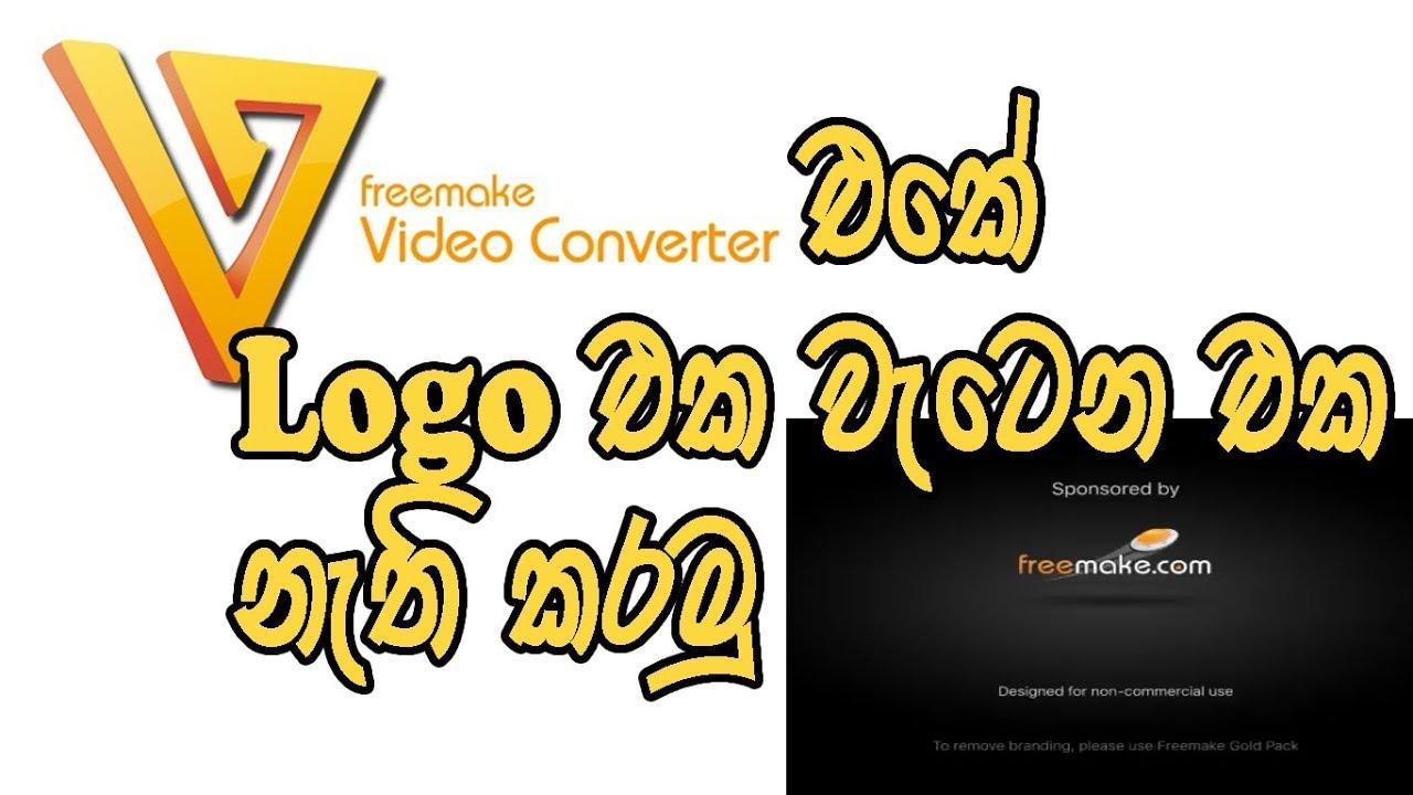freemake remove branding code