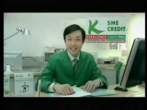 ธนาคารกสิกรไทย: K SME Credit