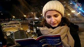 Смотреть видео 💥Бессрочка. Конституция для ВСЕХ! Москва. Трансляция онлайн