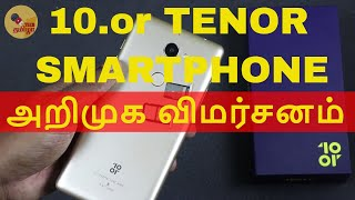 10.oR  / Tenor E Unboxing and First Impression in Tamil
