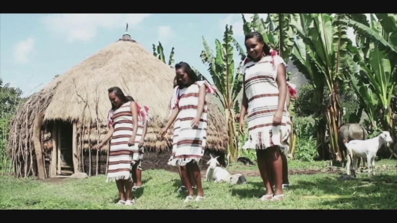 Ethiopian Sidama Official music Teshome Wase – Tebeto - ተሾመ ዋሴ - ቴቤቶ -የሲዳማ ሙዚቃ