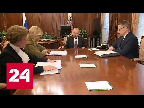 Чтобы у нас ничего подобного не было: Путин проводит совещание по коронавирусу - Россия 24