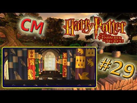 (PS2) Harry Potter e la Camera dei Segreti - Parte 29 - Il gran finale