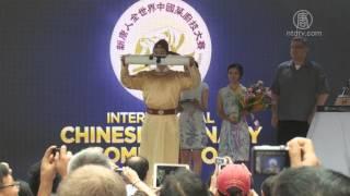 中国菜厨技大赛 名厨问鼎五大菜系