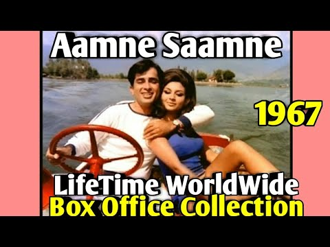 AAMNE SAAMNE 1967 Bollywood Movie LifeTime WorldWide Box Office Collection Rating Cast
